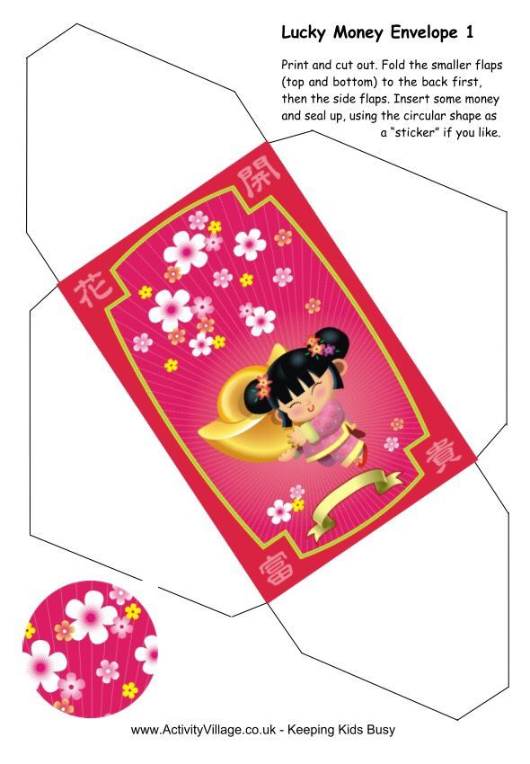 a printable chinese new year childrens lucky money envelope pocket template