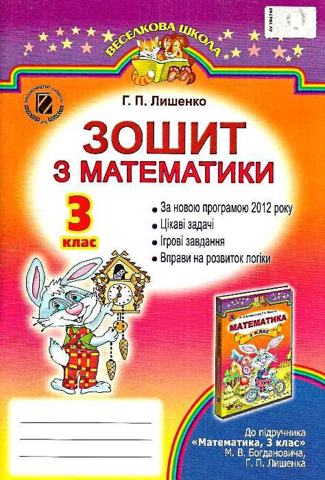 Спиши ру русский 5 класс