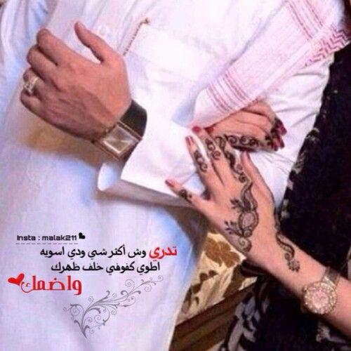احلى شي Love Heart Images Love In Arabic Be Yourself Quotes