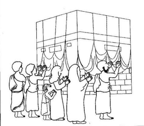 coloriage kaaba tawaf - Recherche Google | idées activités religion ...