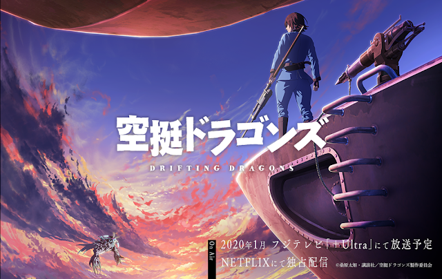 Pin on Sataniabatch Download Anime Subtitle Indonesia