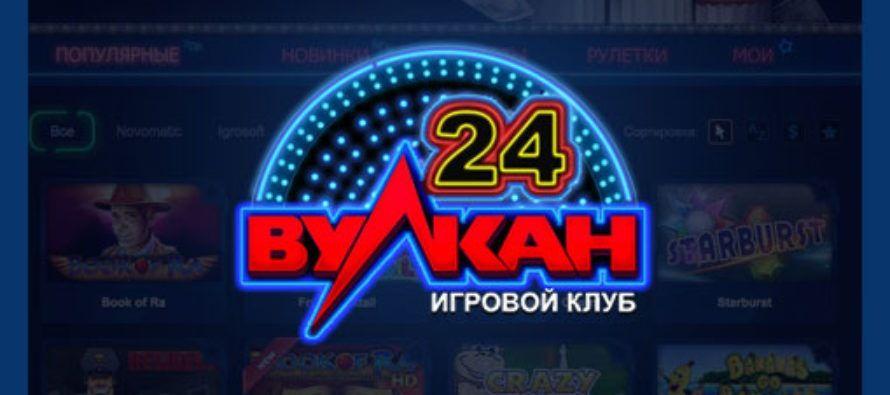 Автоматы золото партии онлайн бесплатно
