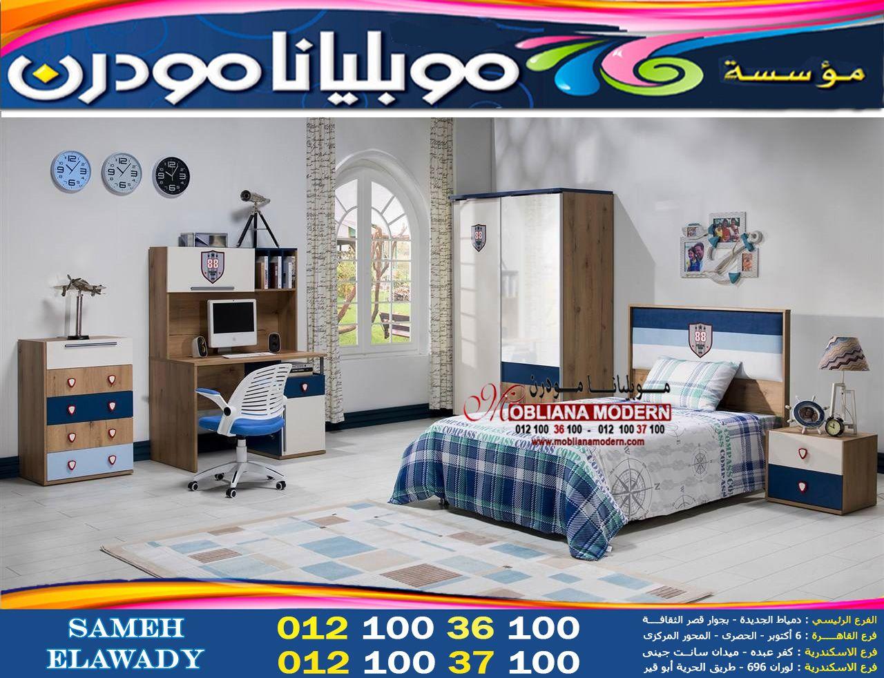 غرف نوم اطفال كاملة جديدة Kids Bedroom Home Decor Home