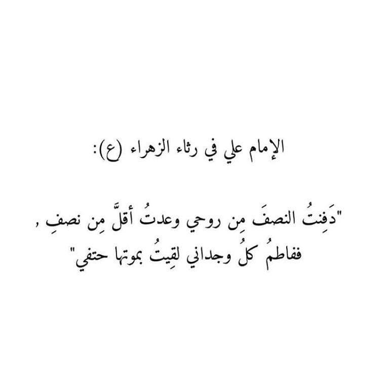 Arabic Arabian Arabia Art Artwork لغة عربية أدبيات اقتباس اقتباسات ادبيات عربية غزل فن الخط الخطاط Instagram Posts Instagram Calligraphy