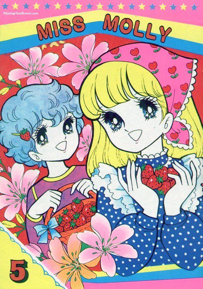 Sparkling Eyes Shojo Illustration おしゃれまとめの人気アイデア