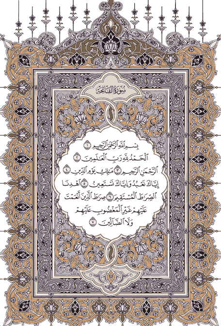 Have You Seen Our Qur An Page Yet You Can Read Listen Or Recite From It Check It Out Quran Islamic Paintings Quran Surah