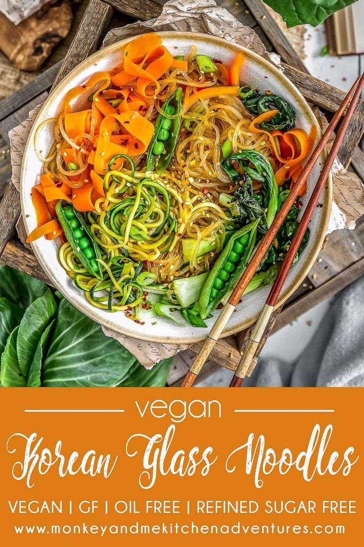 Vegan Korean Glass Noodles (Jap Chae) AMAZING Vegan Korean Glass Noodles!