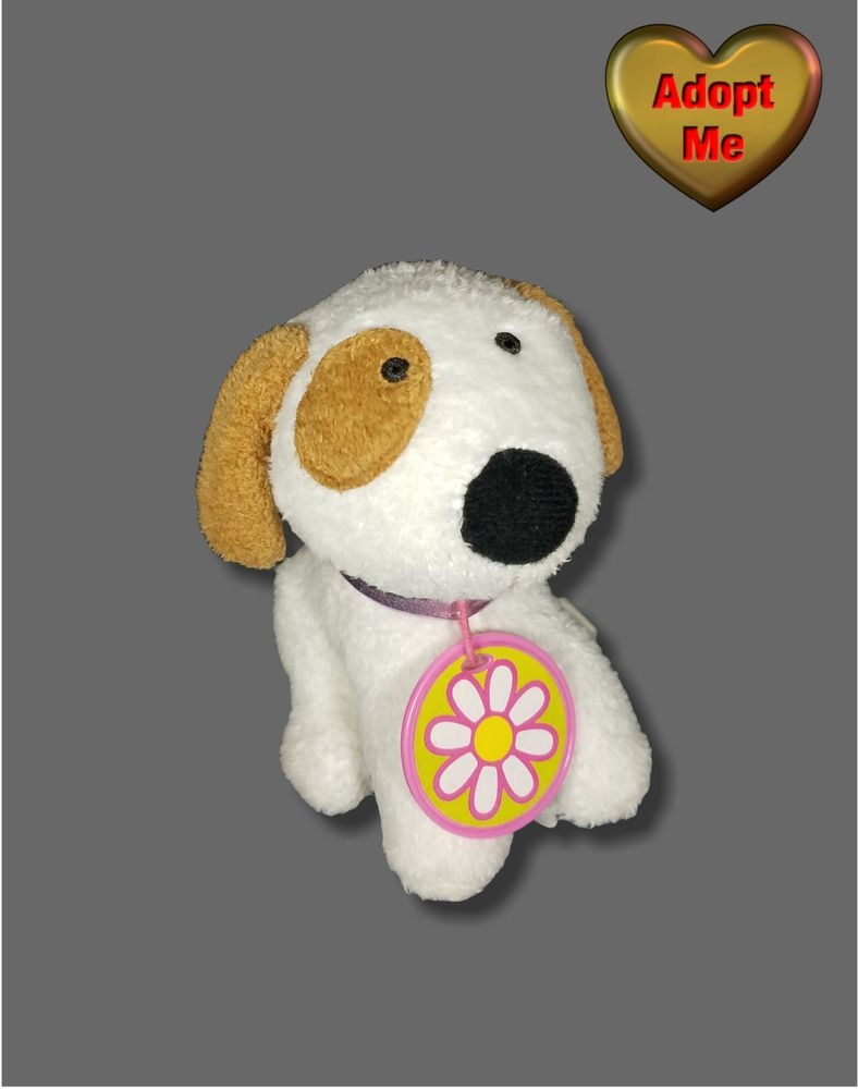 Toys R Us Bruin White Tan Puppy Dog Flower Collar Stuffed