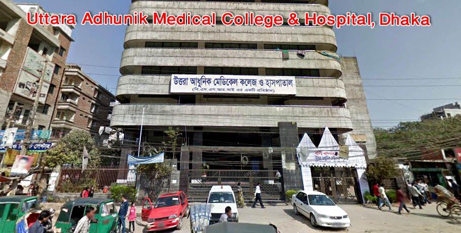 Uttara Adhunik Medical College & Hospital, Dhaka | Doctor | Medical
