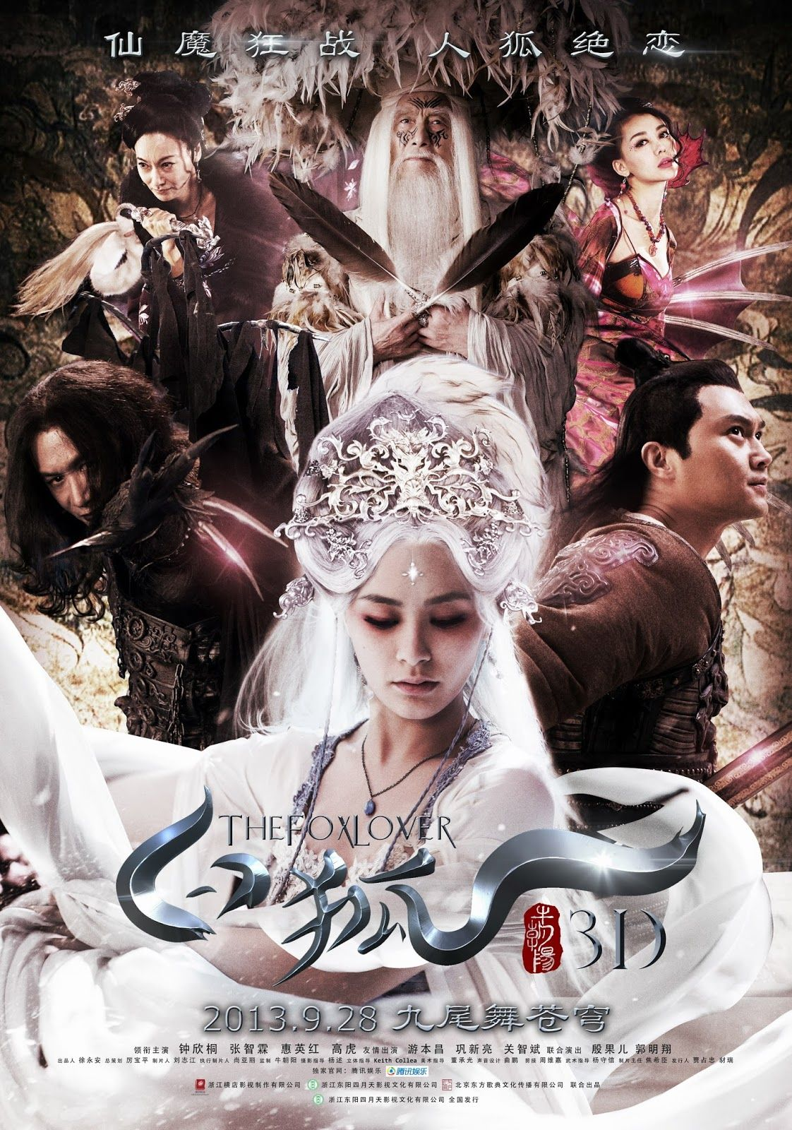 The fox lover wu xia movies Buscar con Google hong