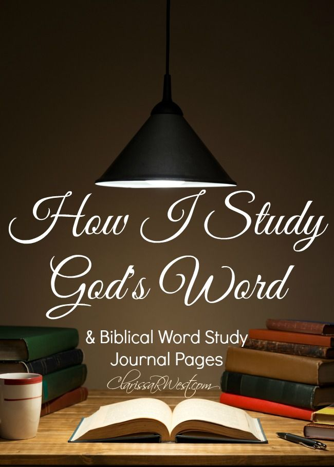 Free Biblical Word Study Journal Pages Word Study Bible Study Topics Bible Study Scripture