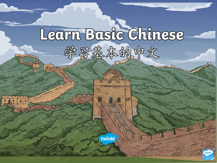 Learn Basice Chinese
