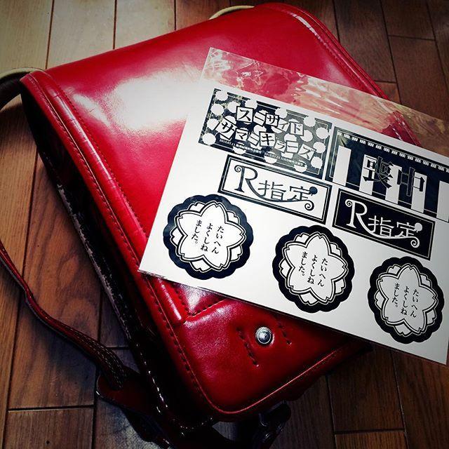 Satchel 🎒 mom had me out, Tsu too fun to do 💮🎌 kimono stick R-sticker ₍ᐢ> ̥̥̥ ༝ <̥̥̥ ᐢ₎🍥 # satchel #R specified # kimono # Japan # boys and girls # Angra # subculture # was cine very well