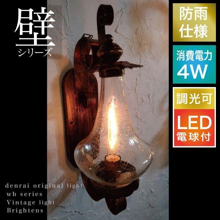玄関 照明 ポーチライト 外灯 門灯 表札灯 壁 ランプ 入口 家 庭