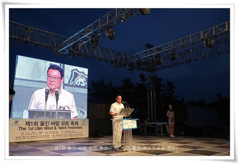 2013 제1회 울진바람요트축제 , Kang Yoel Choi
