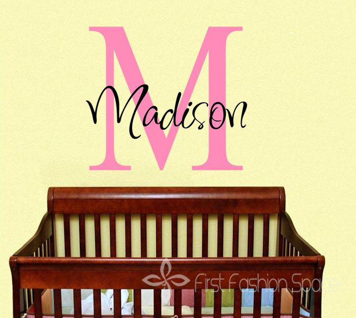Childs Monogram Name Wall Decal Fancy Nursery Personalized Name - Monogram wall decals for nursery