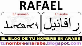 Nombres En árabe Y En Arameo Para Tatuajes Nombres En Arabe Nombres Tatuajes De Nombres