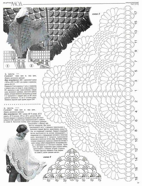Patrón #1322: Chal a Crochet   CTejidas [Crochet y Dos Agujas ...