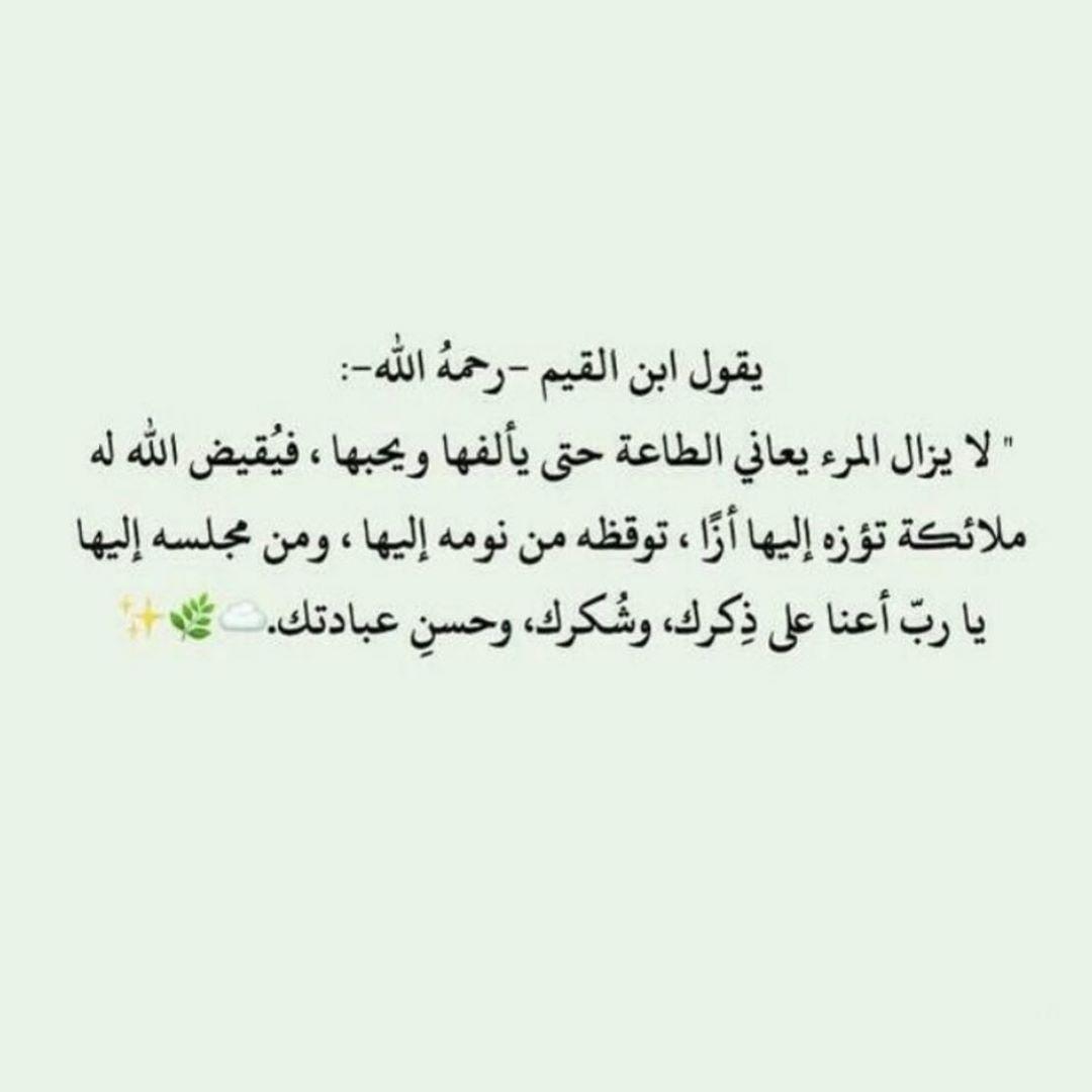 الهم الغم الكرب دعاء التوكل على الله الصبر علاج Math Islam Arabic Calligraphy