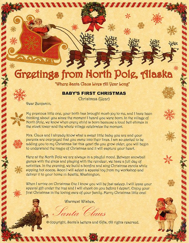 Sample of our babys first christmas letter written with love for santa letter sample from santas letters and gifts in north pole alaska spiritdancerdesigns Gallery