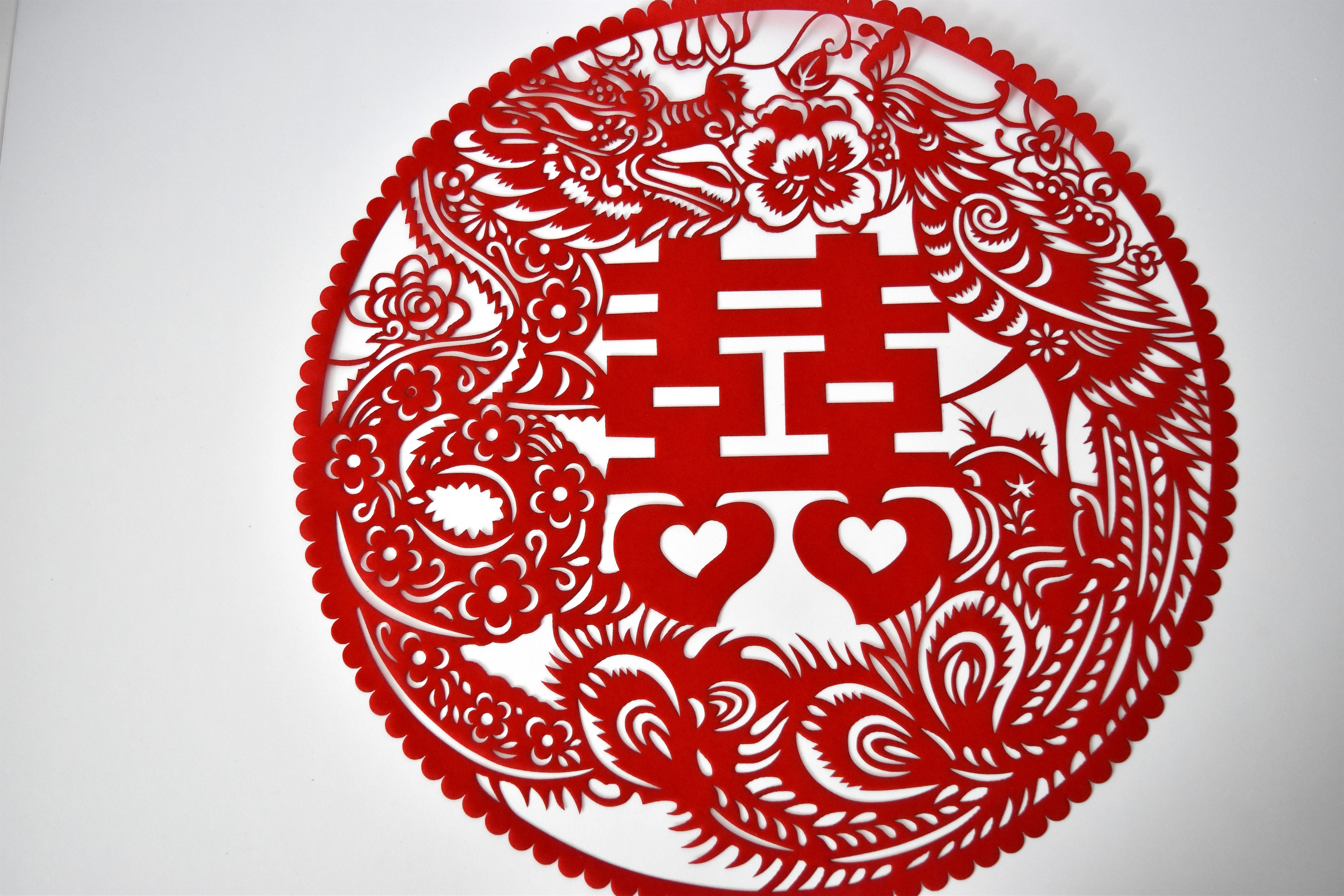 beautiful and intricate laser cut \'double happiness\' poster in red ...