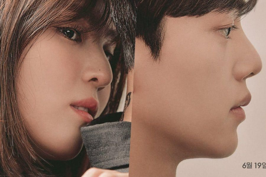 """Han So Hee Is Drawn Towards Song Kang In Romantic Poster For """"Nevertheless"""""""