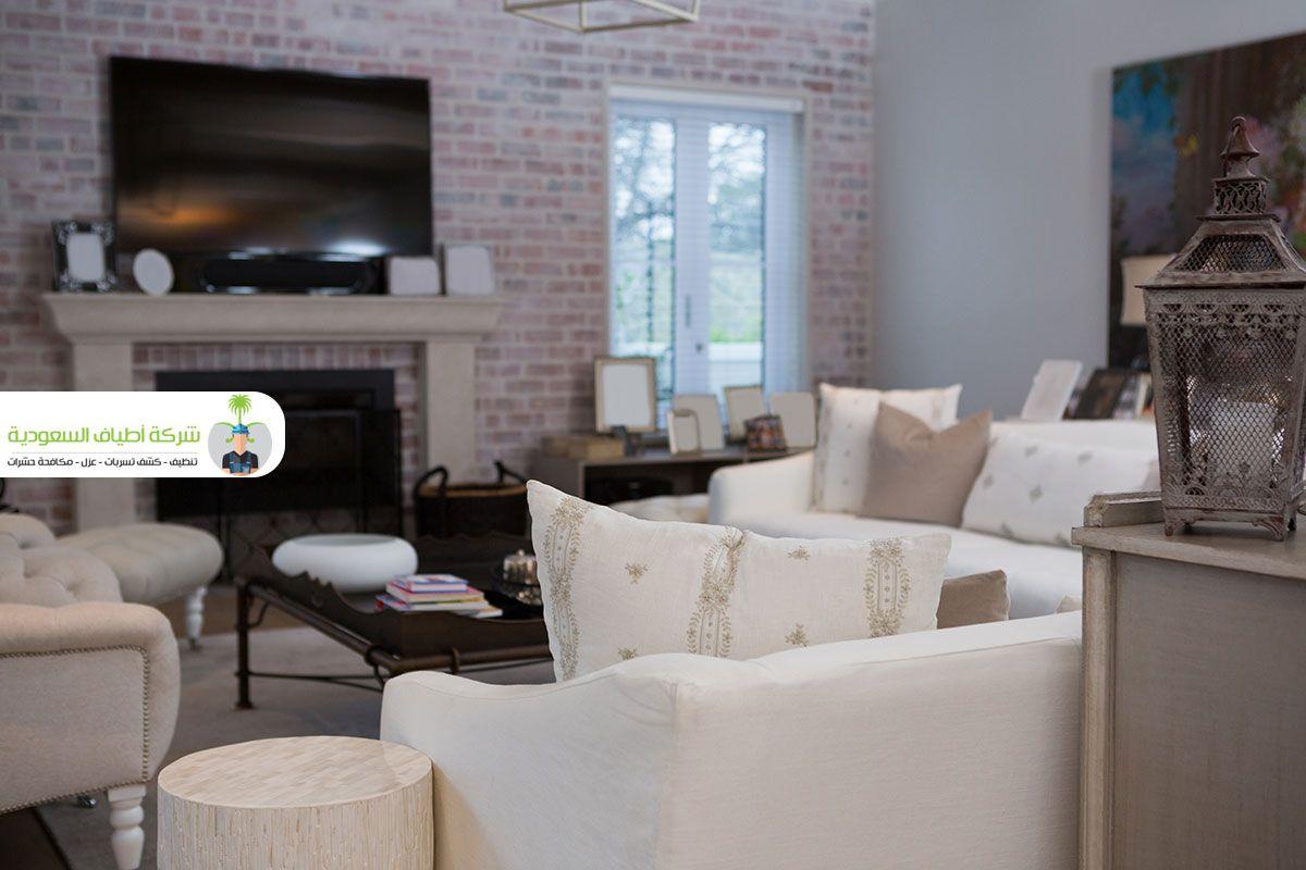 شركة تنظيف سجاد بالرس أرخص أسعار مغاسل البخار للموكيت والستائر في الرس القصيم المعتمدة Home Cleaning Services Company Carpet Cleaning Company