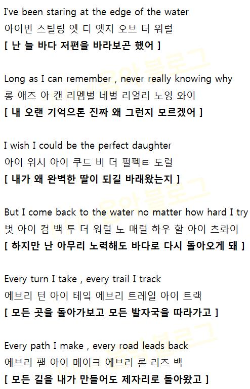 모아나 Ost How Far I Ll Go 가사 해석 발음 악보 네이버 블로그 영어를 배우기 가사 배우기