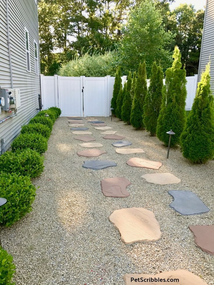 Side Yard Makeover Easy Care And Attractive Backyard 400 x 300