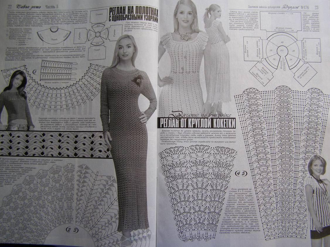 Duplet 176 New Crochet Patterns Ukrainian Russian Magazine Book October 2015 | eBay