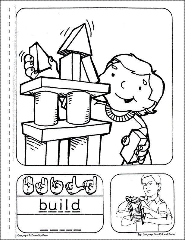 Sign Language Children's Series: Sign Language Fun #
