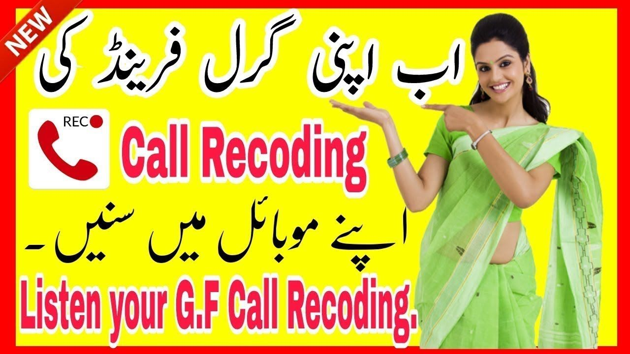 How to listen and record anyone phone calls on your mobile