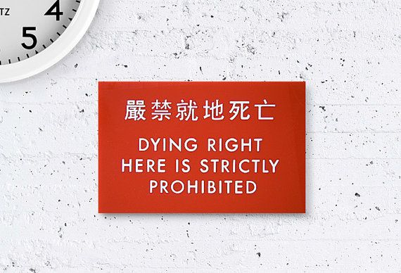 Funny sign bathroom sign toilet sign restroom sign chinglish sign one place one dream funny signs laughter and hilarious