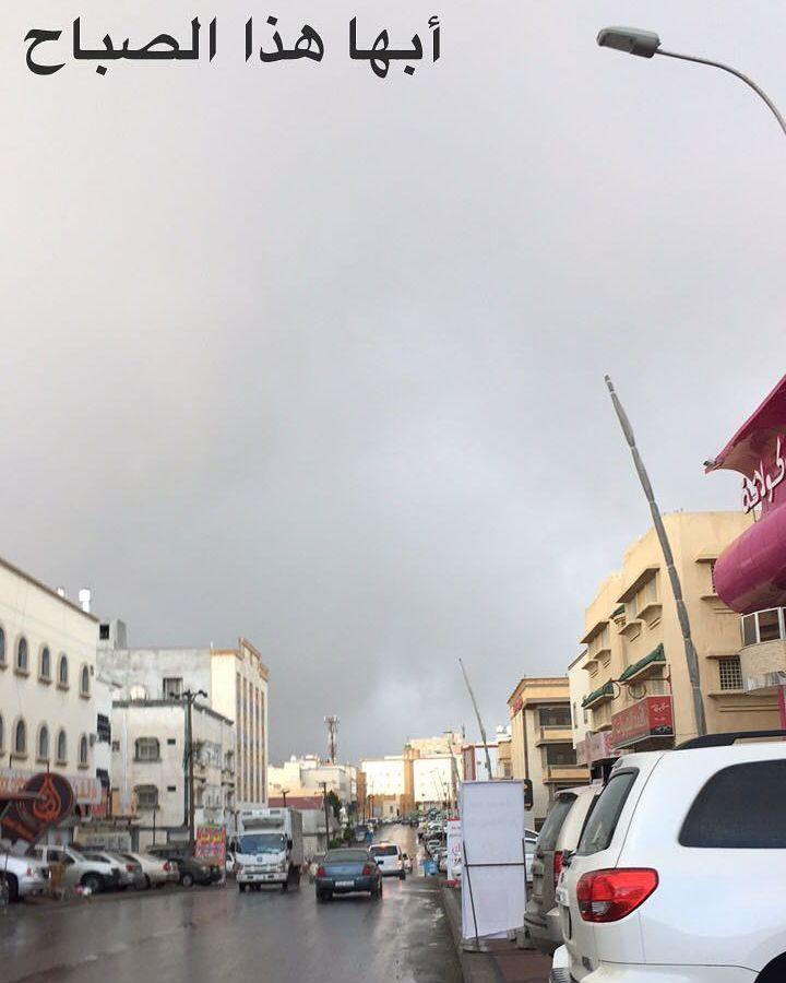 شبكة أجواء السعودية هطول أمطار في أبها قبل قليل من الزميل أبومشاري Instagram Instagram Posts Photo