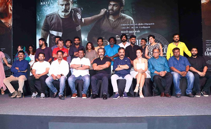 Kamalhaasan Launched Kadaram Kondan Movie Trailer