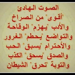 R Sultats Google Recherche D Images Correspondant Http Lyrics Words Com Image 1 25d8 25b5 25d9 2588 25d8 2 Islamic Love Quotes Magic Words Islamic Phrases