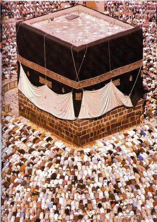 صور قديمة من الحرمين On Twitter History Images Islam History
