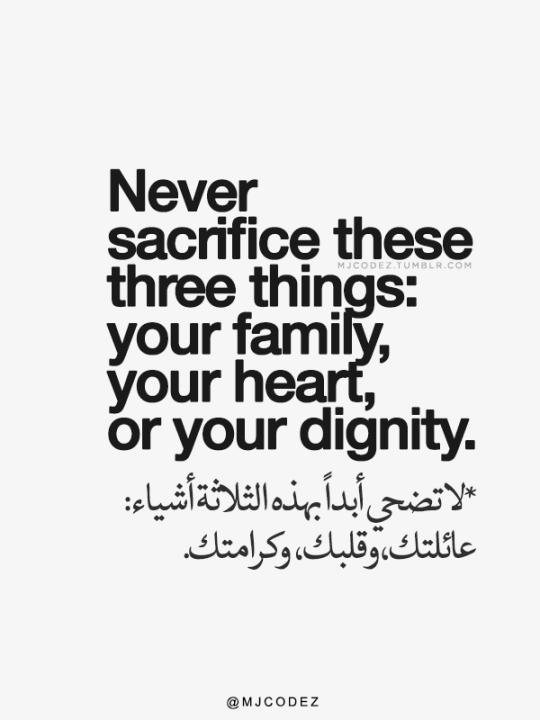 #1 Tumblr's Source For Arabic Typography Quotes   اقتباسات ... Muslim Family Life Quotes