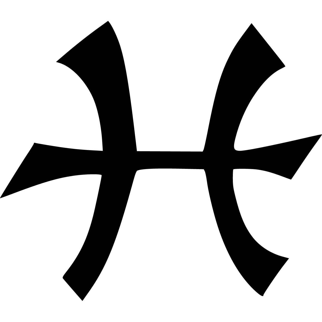 For Your Consideration Is A Die Cut Vinyl Pisces Symbol Decal