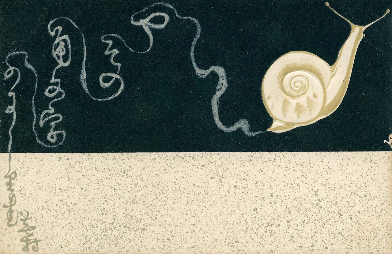 Snail and poem by Buson - série Postcards of Haikai poetry - Saitô Shôshu