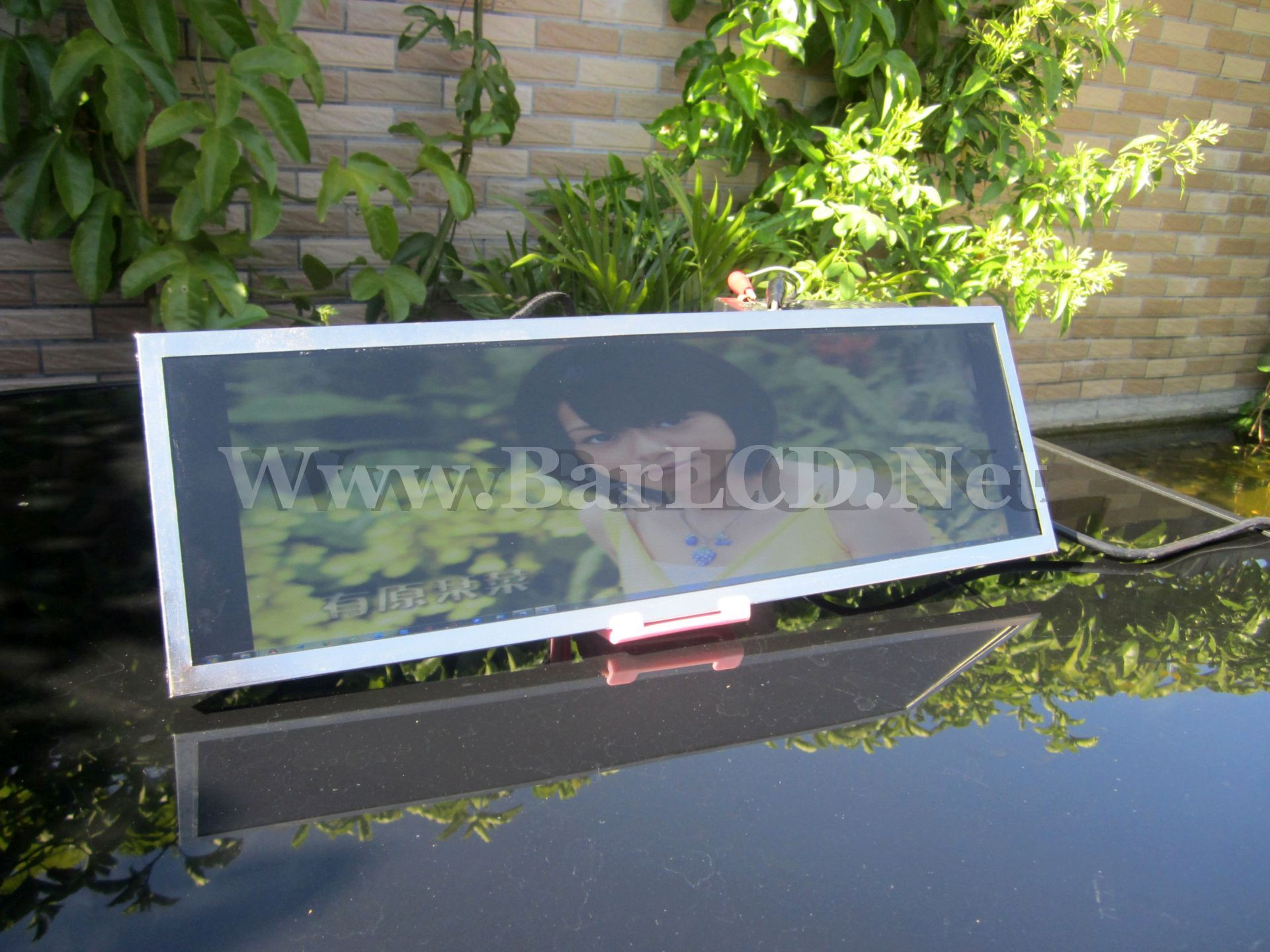 stretched bar LCD display | stretched LCD display | Digital