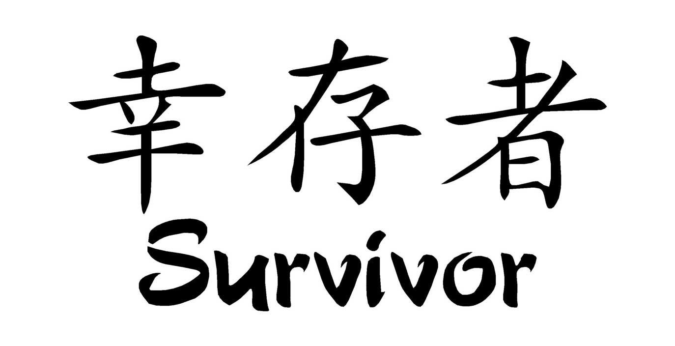 Survivor symbol google search things to wear pinterest tatting survivor symbol google search biocorpaavc