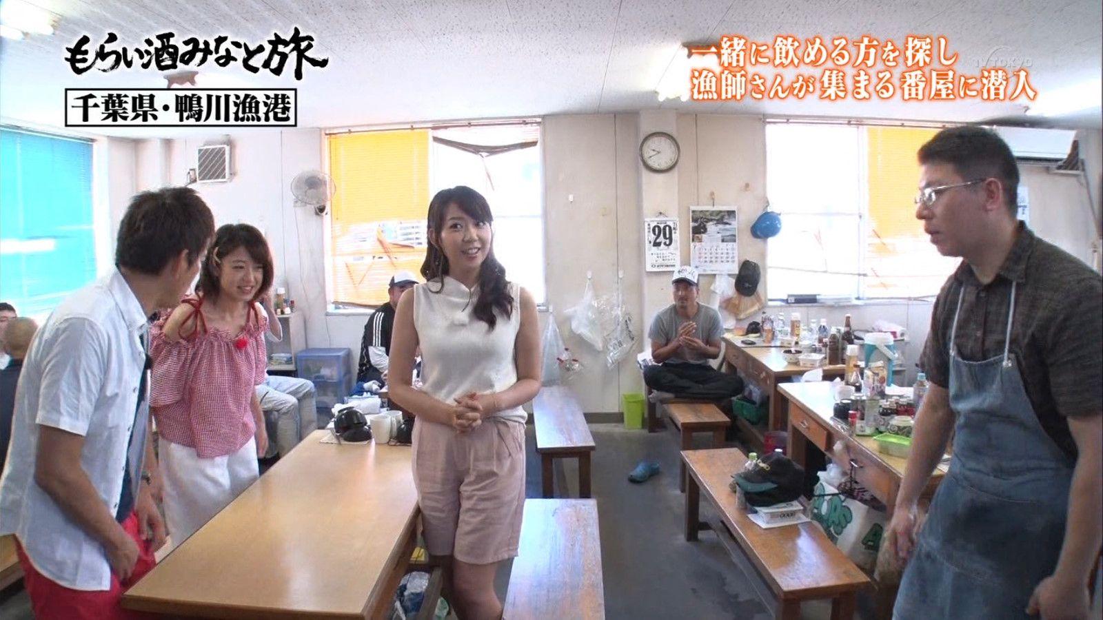 須黒清華アナのおっぱいのキャプ10