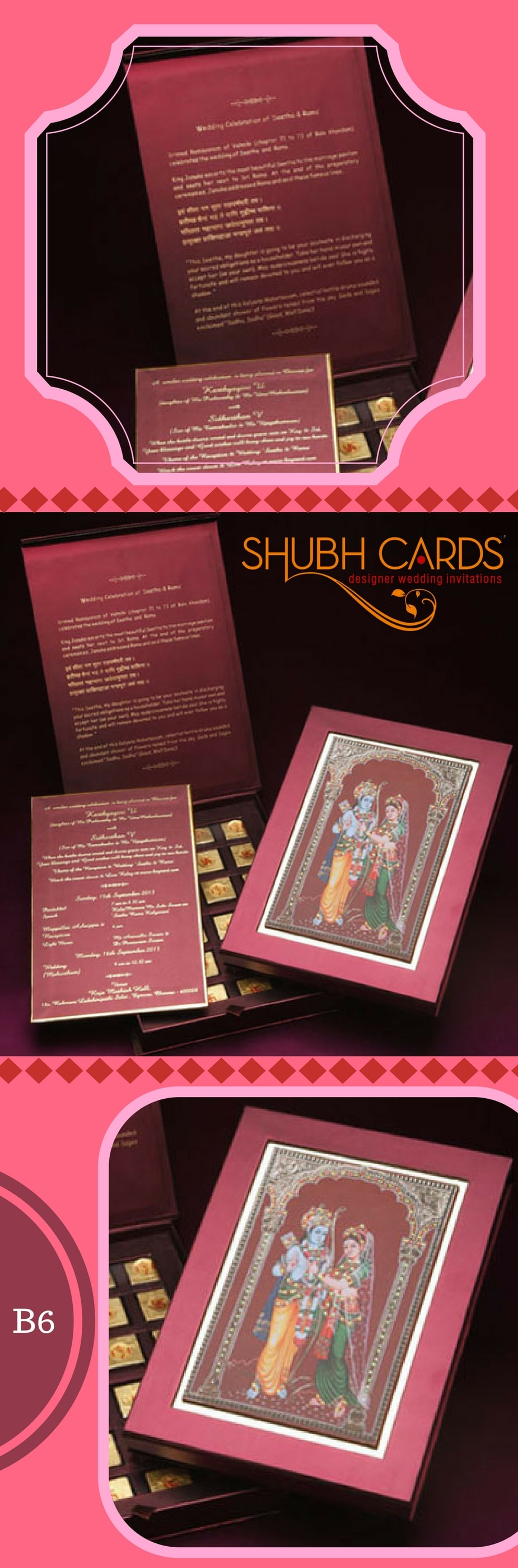 A divine card where the inspiration is derived from Lord Rama. This ...