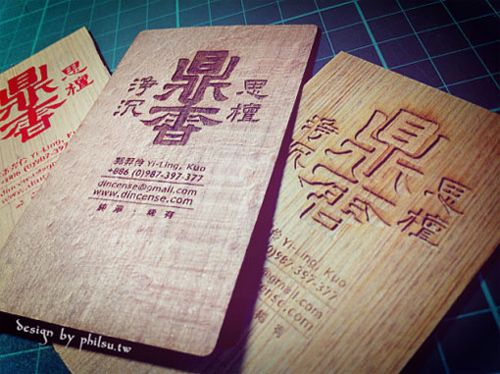Chinese Business Cards Chinese Pinterest Business Card Design