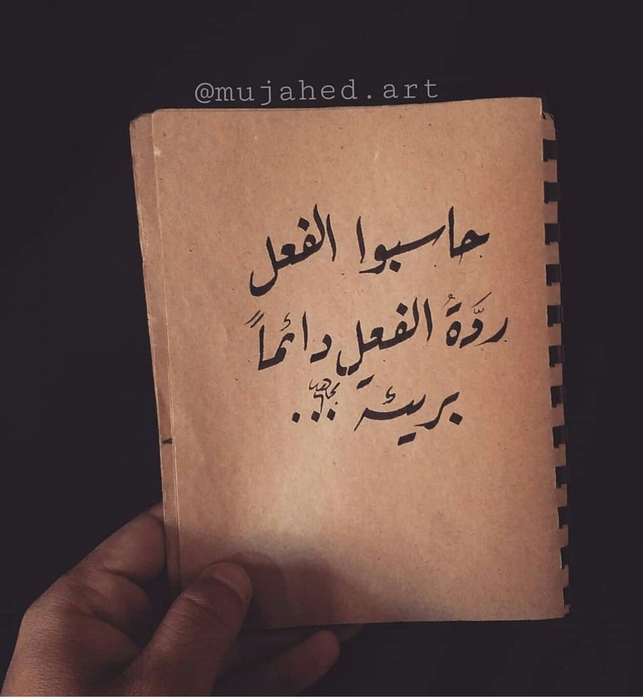 Soltera Frases Calligraphy Arabic Calligraphy Y Math T