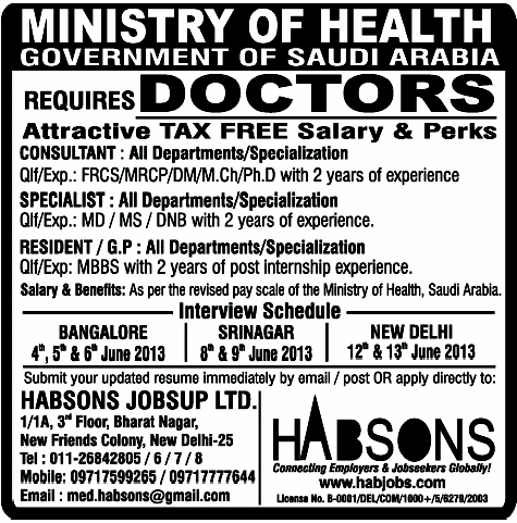 New Job Vacancy Doctors For Various Dept Job Vacancy For Ministry Of Health Saudi Arabia Has Been Published On Jobs Ads 4 You Job Ads New Job Vacancies Job