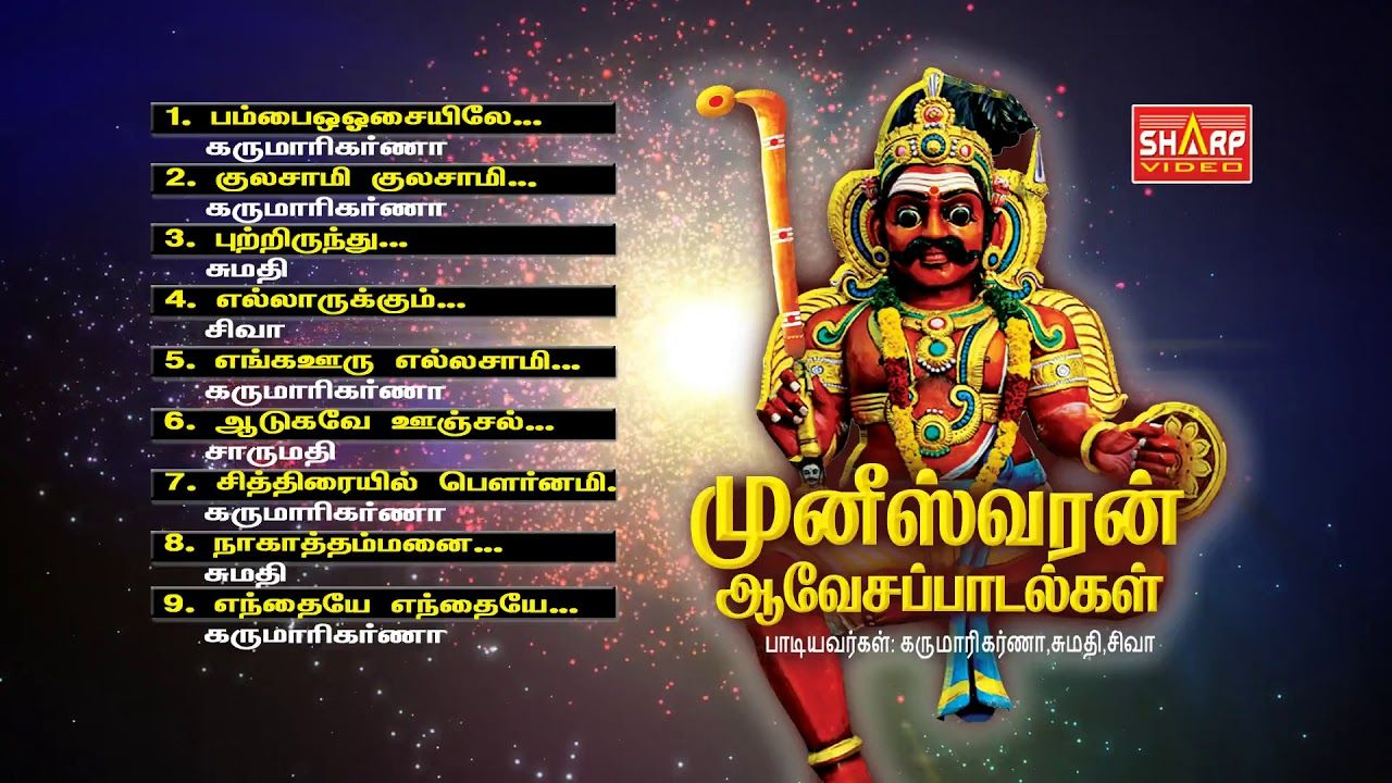 Pin by Saravanan Saravana on Songs in 2019 | Songs, Movie