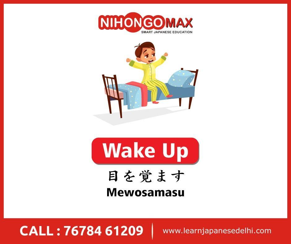 Japanese Language Course Nihongomax provides Japanese