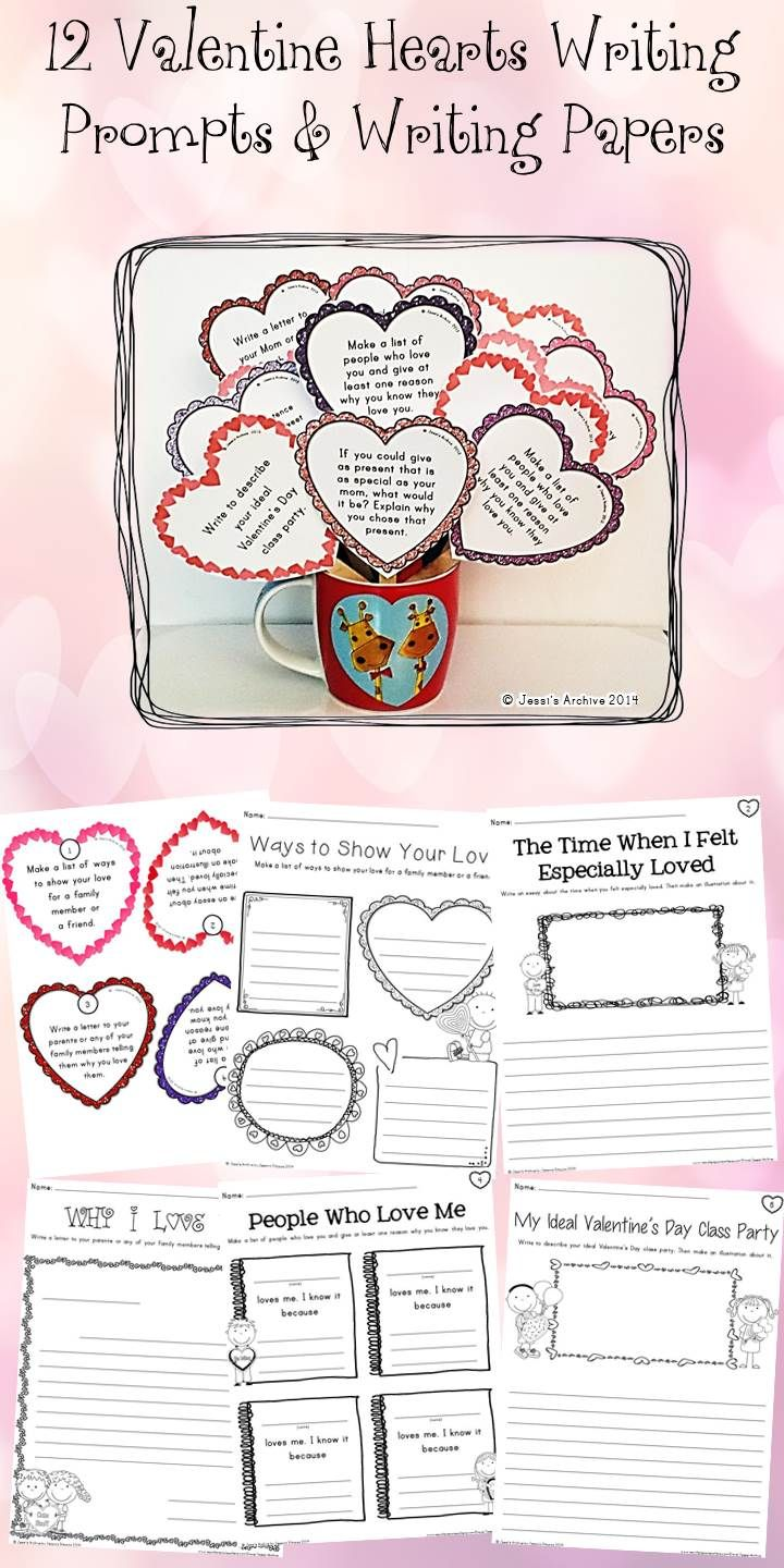 valentine 39 s day writing prompts literacy and worksheets. Black Bedroom Furniture Sets. Home Design Ideas